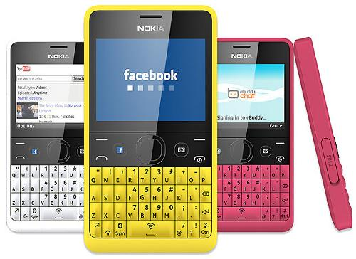 Nokia Asha 210 GSM Mobile Phone (Dual SIM) Price, Features and Specifications 2
