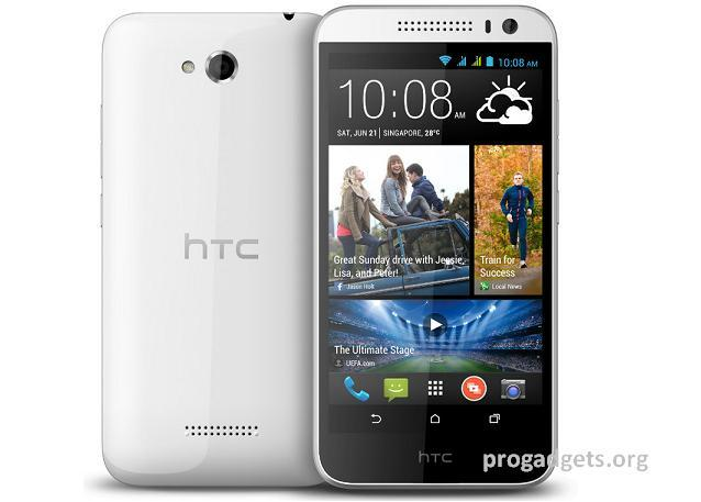 HTC Desire 616 Dual SIM phone launched in India with price of Rs.16,000