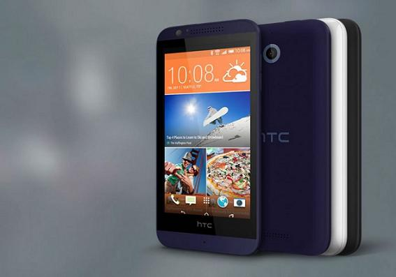 HTC Desire 510 Comes from Sprint