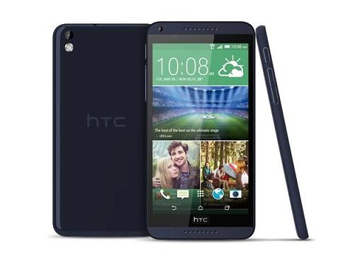 HTC Desire 816G Dual SIM launched in India for Rs. 18990