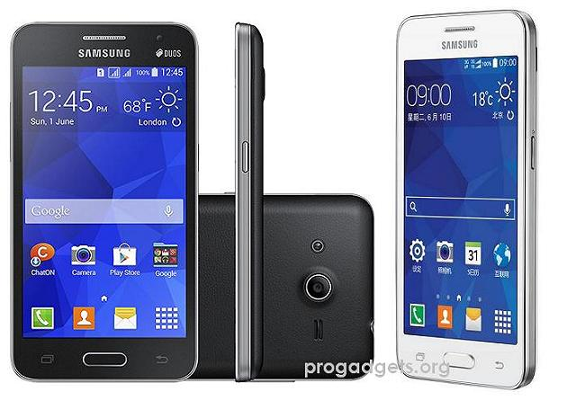 Samsung Galaxy Core 2 Dual SIM Phone launched for Rs.7,990