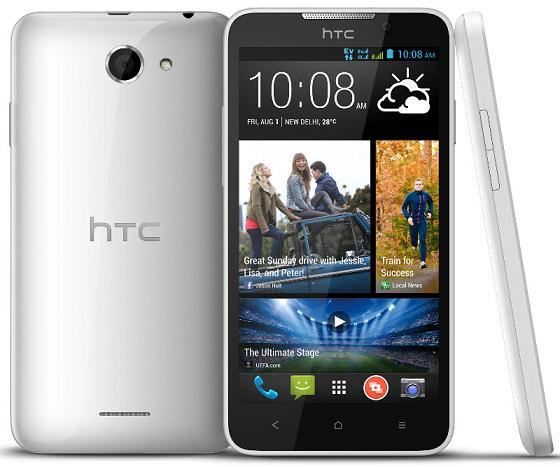HTC Desire 516c Dual SIM (CDMA + GSM) in India for Rs.12,990