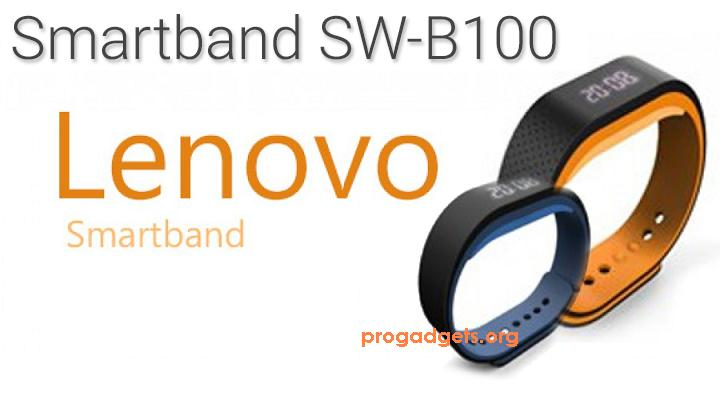 Lenovo Smartband SW-B100 listed on company official website