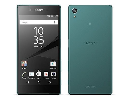 Sony Xperia Z5 Best Android Phones 2015